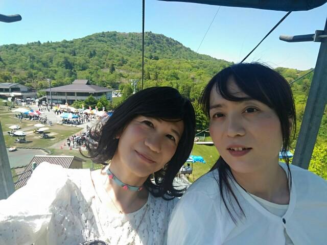 f:id:hikarireinagatsuki:20190528200205j:image