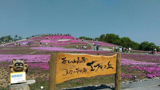 f:id:hikarireinagatsuki:20190528200224j:image