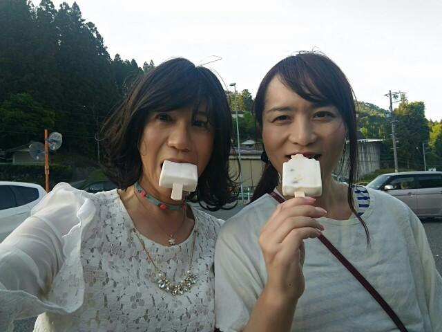 f:id:hikarireinagatsuki:20190528200719j:image