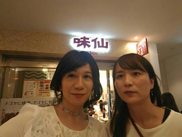 f:id:hikarireinagatsuki:20190528200934j:image