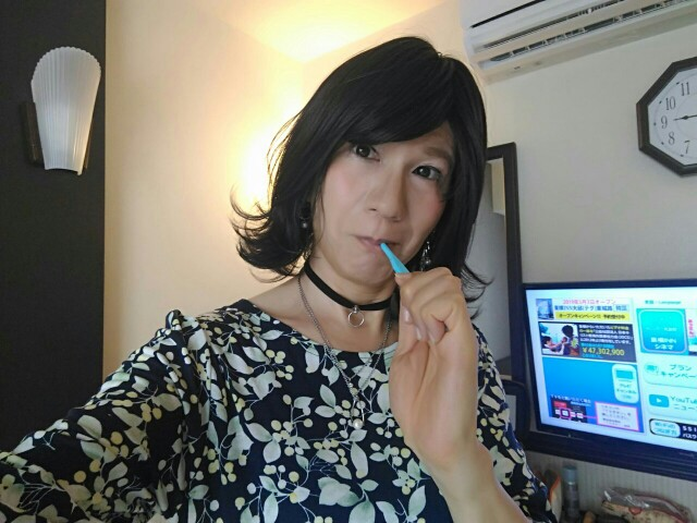 f:id:hikarireinagatsuki:20190528202454j:image