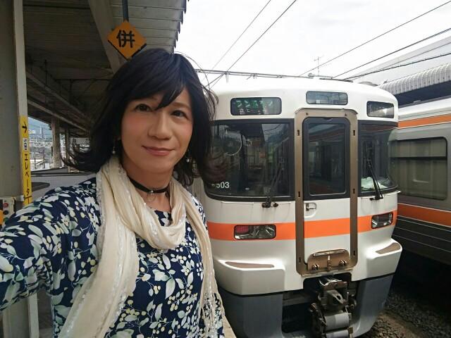 f:id:hikarireinagatsuki:20190528205712j:image