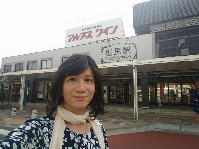 f:id:hikarireinagatsuki:20190528210128j:image