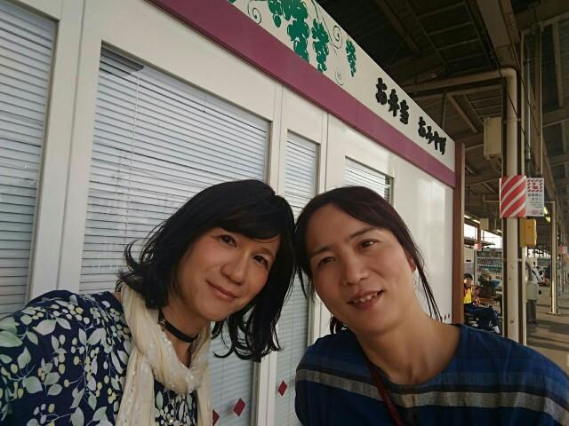 f:id:hikarireinagatsuki:20190528210201j:image