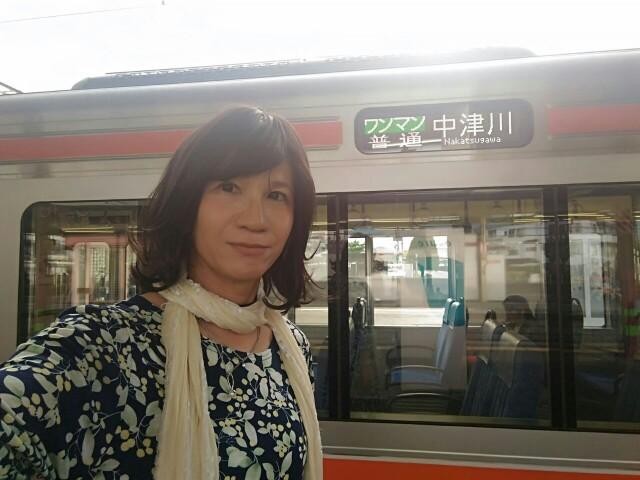 f:id:hikarireinagatsuki:20190528210335j:image