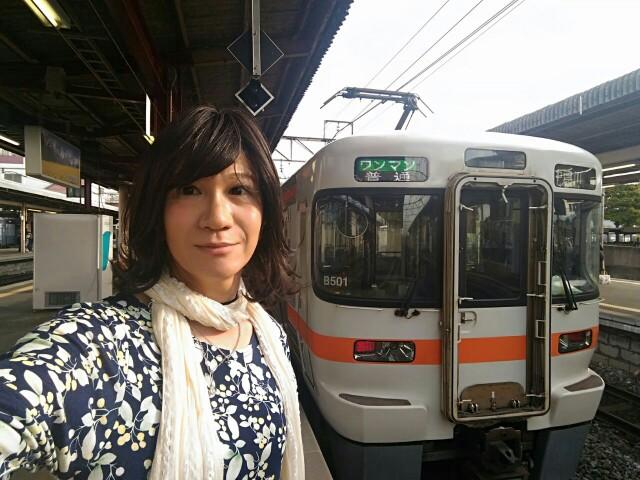 f:id:hikarireinagatsuki:20190528210402j:image
