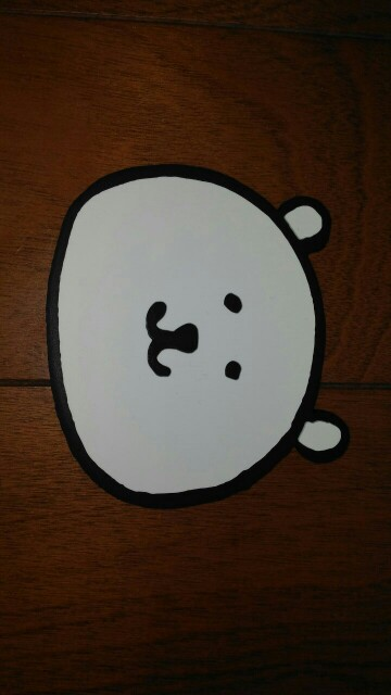 f:id:hikarireinagatsuki:20190528211958j:image