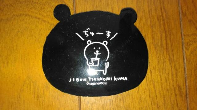 f:id:hikarireinagatsuki:20190528212008j:image
