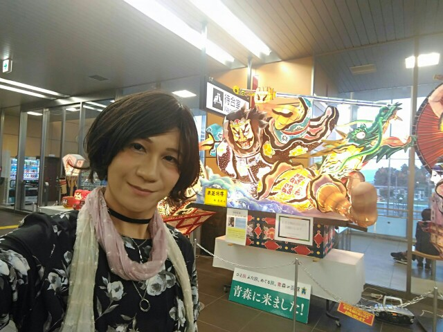 f:id:hikarireinagatsuki:20190623092841j:image