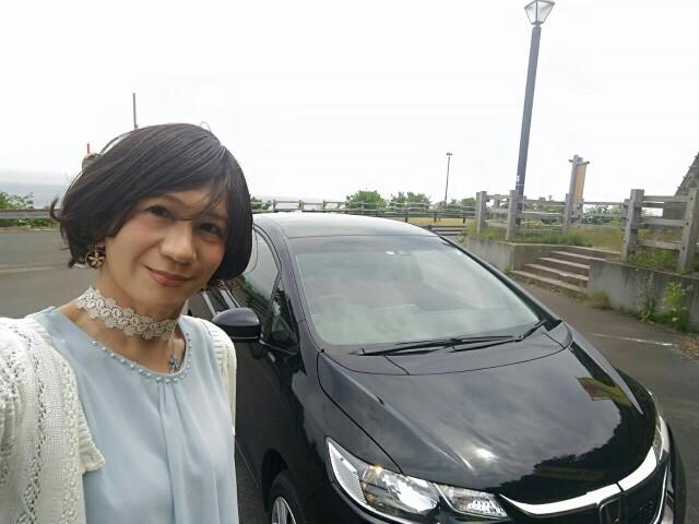 f:id:hikarireinagatsuki:20190623093738j:image