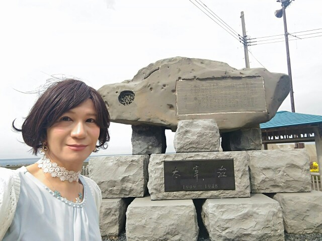 f:id:hikarireinagatsuki:20190623104409j:image