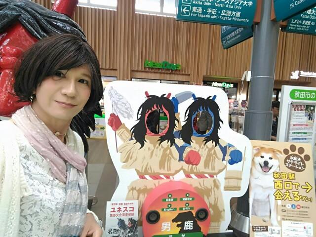 f:id:hikarireinagatsuki:20190630005325j:image