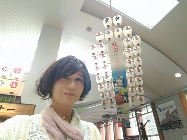 f:id:hikarireinagatsuki:20190630005407j:image
