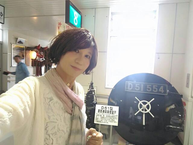 f:id:hikarireinagatsuki:20190630005422j:image