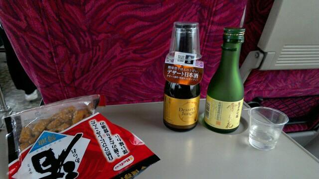 f:id:hikarireinagatsuki:20190630005603j:image