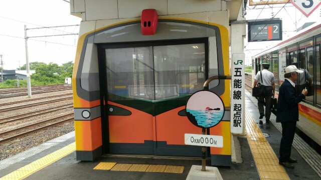 f:id:hikarireinagatsuki:20190630005641j:image