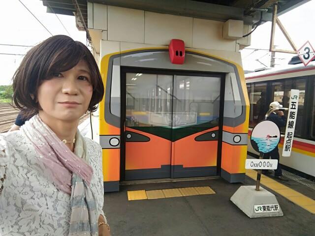 f:id:hikarireinagatsuki:20190630005654j:image