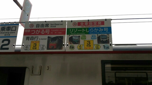 f:id:hikarireinagatsuki:20190703004154j:image