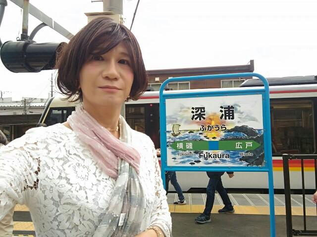 f:id:hikarireinagatsuki:20190703004739j:image