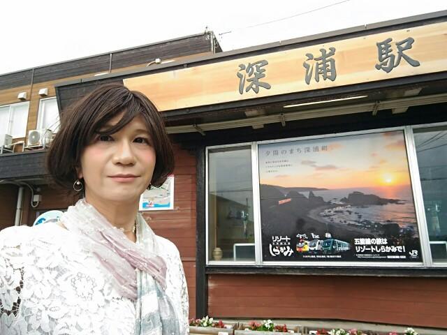 f:id:hikarireinagatsuki:20190703004900j:image