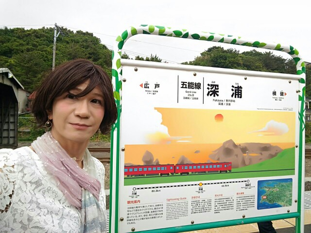 f:id:hikarireinagatsuki:20190703004936j:image