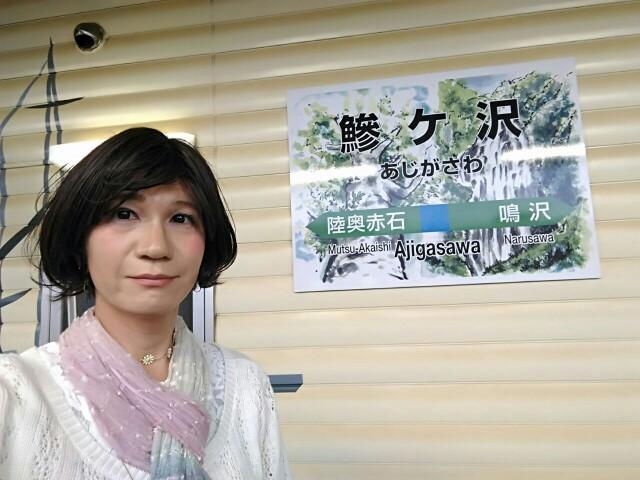 f:id:hikarireinagatsuki:20190703005403j:image