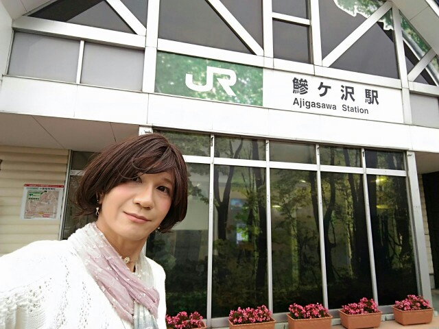 f:id:hikarireinagatsuki:20190703005413j:image