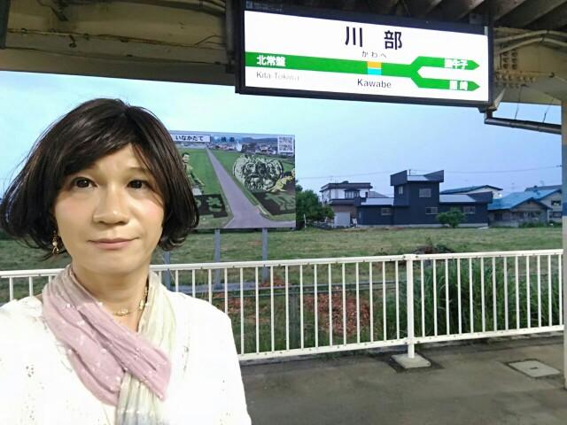 f:id:hikarireinagatsuki:20190703005435j:image