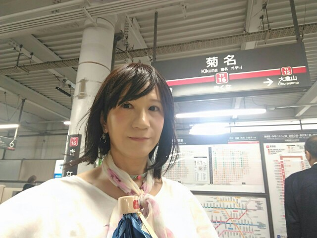 f:id:hikarireinagatsuki:20190715231928j:image