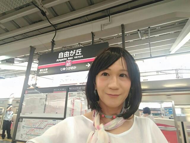 f:id:hikarireinagatsuki:20190715231945j:image