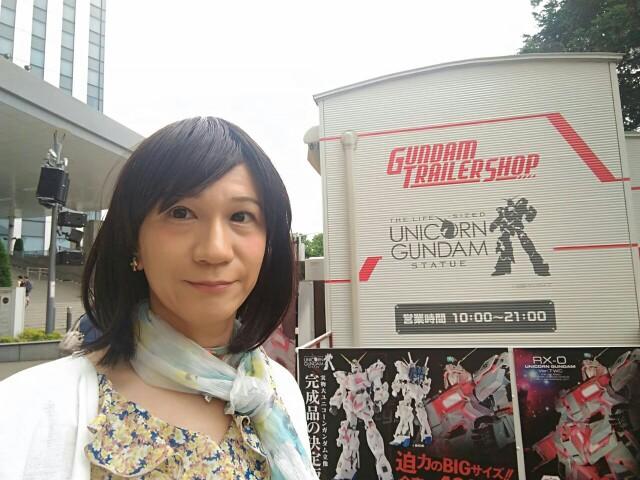 f:id:hikarireinagatsuki:20190715232532j:image