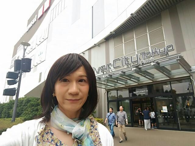 f:id:hikarireinagatsuki:20190716000910j:image