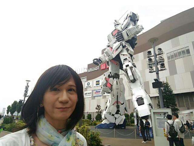 f:id:hikarireinagatsuki:20190716001124j:image