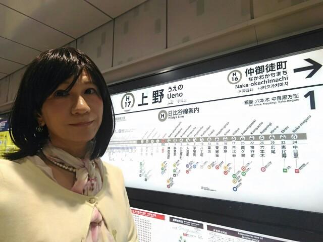 f:id:hikarireinagatsuki:20190721004726j:image