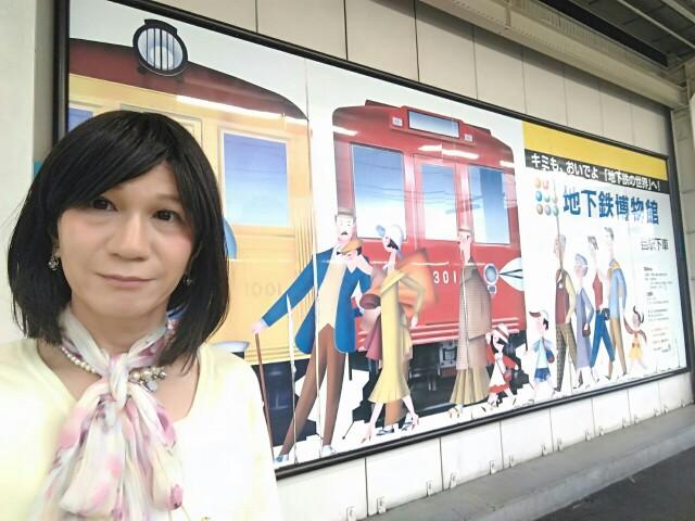 f:id:hikarireinagatsuki:20190721005259j:image