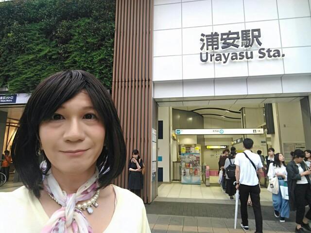 f:id:hikarireinagatsuki:20190721005406j:image