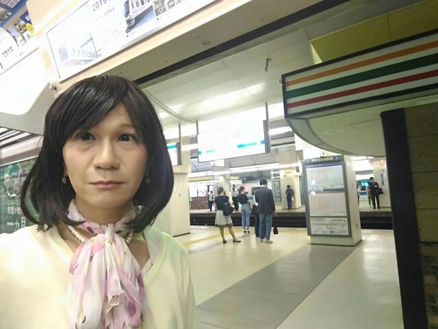 f:id:hikarireinagatsuki:20190721005454j:image