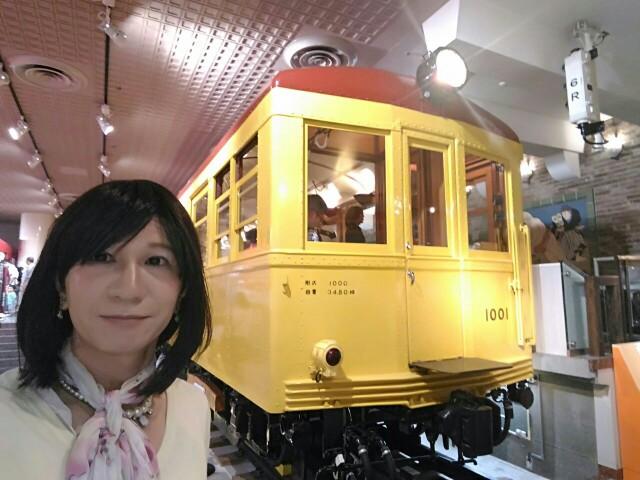 f:id:hikarireinagatsuki:20190728234914j:image