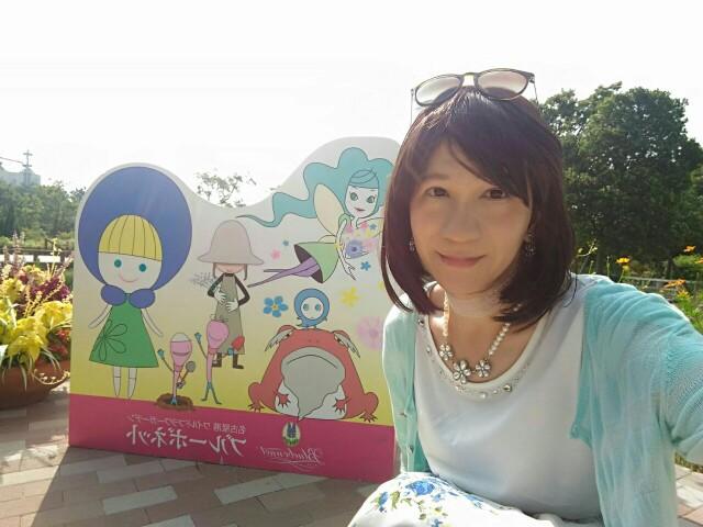 f:id:hikarireinagatsuki:20190806000148j:image
