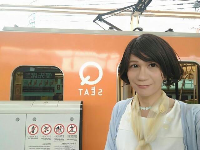 f:id:hikarireinagatsuki:20190826093934j:image
