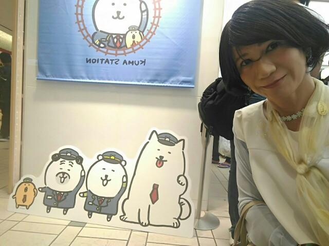 f:id:hikarireinagatsuki:20190826094146j:image