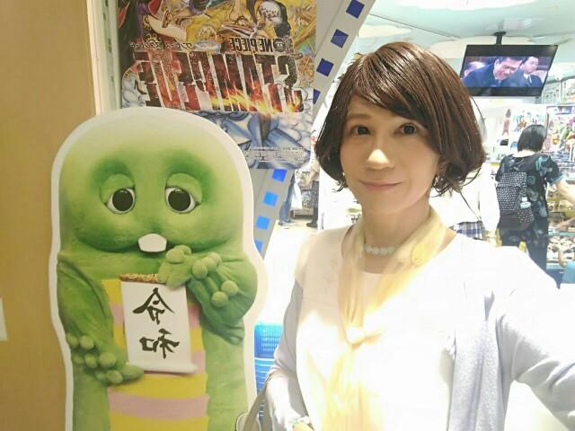 f:id:hikarireinagatsuki:20190826094259j:image