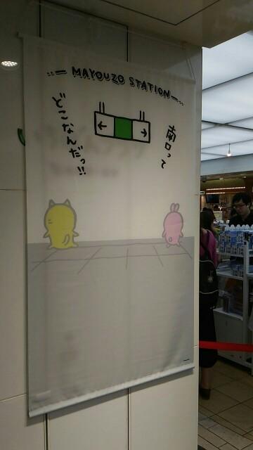 f:id:hikarireinagatsuki:20190826094405j:image