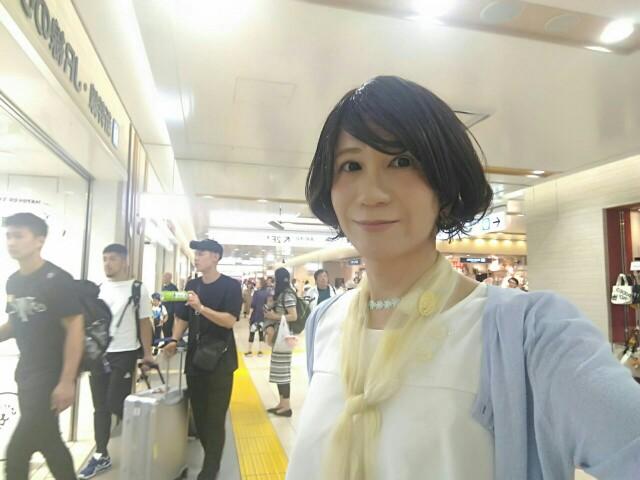 f:id:hikarireinagatsuki:20190826095704j:image