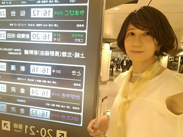 f:id:hikarireinagatsuki:20190827104700j:image