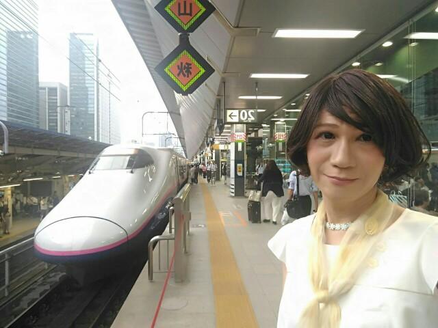f:id:hikarireinagatsuki:20190827105124j:image