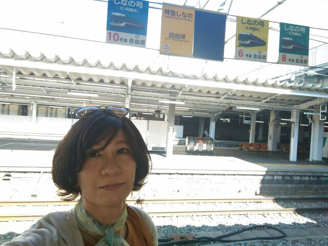 f:id:hikarireinagatsuki:20190827132604j:image