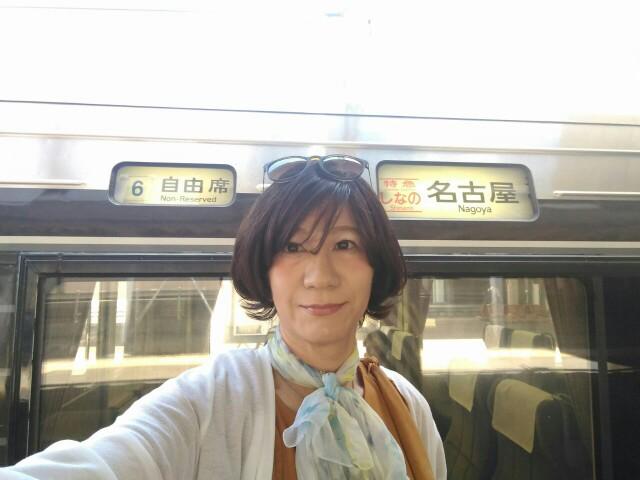 f:id:hikarireinagatsuki:20190827132613j:image