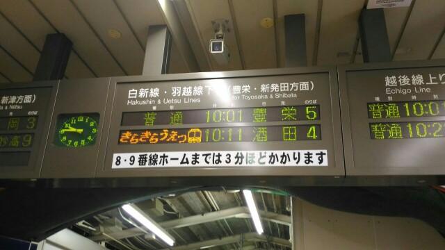 f:id:hikarireinagatsuki:20190827133458j:image