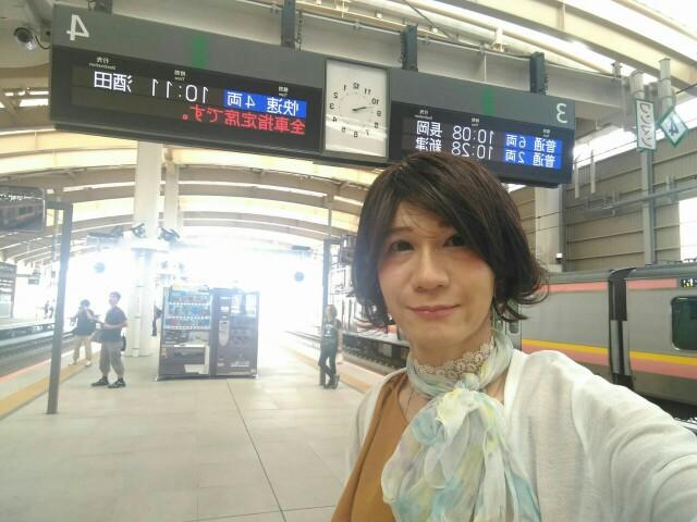 f:id:hikarireinagatsuki:20190827133538j:image